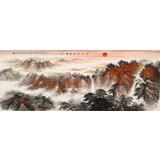 【已售】李碧峰 小六尺《江山如此多娇》 中国书画家协会理事