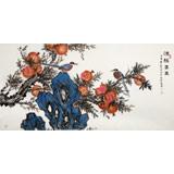 朱祖义 四尺《清秋嘉果》 中国老子书画院副院长