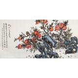 朱祖义 四尺《开口一笑天地宽》 中国老子书画院副院长
