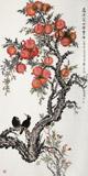 朱祖义 四尺《嘉果笑口乐丰年》 中国老子书画院副院长