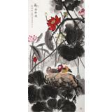 朱祖义 四尺荷花图《荷香雅韵》 中国老子书画院副院长