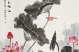 【已售】朱祖义 四尺荷花图《映日荷花别样红》 中国老子书画院副院长