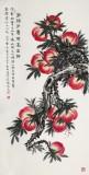 【已售】朱祖义 四尺荷花图《多福多寿德高吉祥》 中国老子书画院副院长