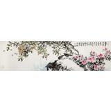 曲逸之 六尺对开《枝翠含丹》 河南省著名花鸟画家