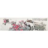 曲逸之 六尺对开《春到南枝》 河南省著名花鸟画家
