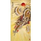 南海禅寺 妙林居士 四尺 中国龙《龙腾盛世》