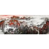 李碧峰 大丈二《高峡出平湖》 中国书画家协会理事