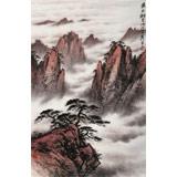 刘金河 作品《黄山朝云》中国美术家协会会员