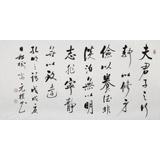 夏广田 四尺书法《诫子书句》著名启功体书法家(询价)