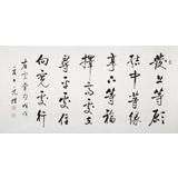 夏广田 四尺书法《发上等愿》著名启功体书法家