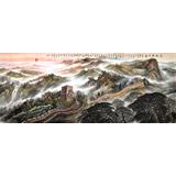 【已售】李碧峰 小八尺《长城万里图》 中国书画家协会理事