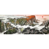 【已售可订制】李碧峰 小八尺《泰山日出》 中国书画家协会理事