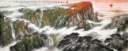【已售】李碧峰 小八尺《泰山日出》 中国书画家协会理事