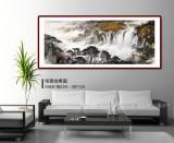 李碧峰 小八尺《源远流长》 中国书画家协会理事
