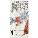 王永刚 禅意人物《闲逸图》 国家一级美术师