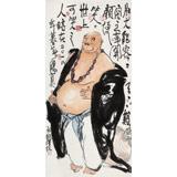 王永刚 禅意人物《弥勒佛》 国家一级美术师(询价)