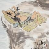王永刚 禅意水墨《高卧图》 国家一级美术师(询价)