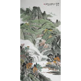 廖崧越 四尺《乡水长袅三千梦》 广西桂林美协会员