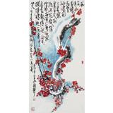 【已售】王永刚 三尺《咏梅》 78岁国家一级美术师(询价)