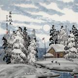 何一鸣 四尺斗方《塞外风光》 冰雪画派画家 师从于志学