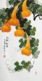【已售】黄艺三尺招财辟邪葫芦画《五福临门》