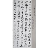 郑树明 四尺精品《人间词话三境界》 中书协会员