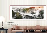 李碧峰 小八尺《 泰山日出》 中国书画家协会理事