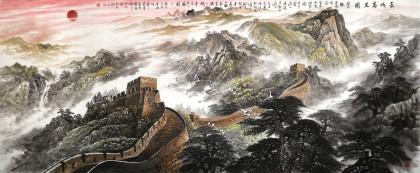 李碧峰 小八尺《长城万里图》 中国书画家协会理事