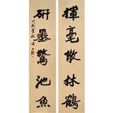 张允汉 四尺对联《挥毫散林鹤》 中书协会员 中国书法院河南分院创作部主任