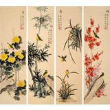 凌雪 四条屏《四君子》 北京美协会员
