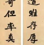 张允汉 四尺对联《传家有道唯存厚》 中书协会员 河南著名书法家