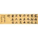 【已售】张允汉 六尺对开《宠辱不惊》 中书协会员