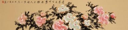 【已售】皇甫小喜 四尺对开《独占人间第一香》 河南著名花鸟画家