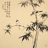 【已售】皇甫小喜 四尺斗方《竹报平安》 河南著名花鸟画家