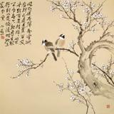 【已售】皇甫小喜 四尺斗方《咏梅》 河南著名花鸟画家