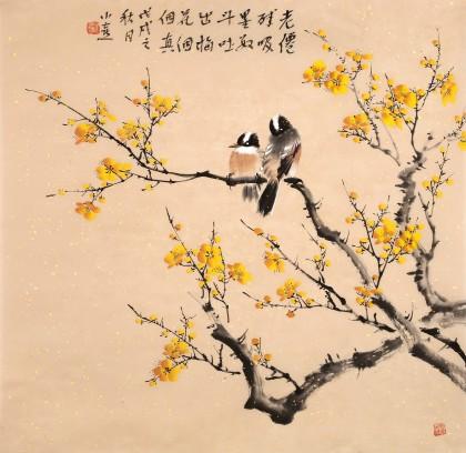 皇甫小喜 四尺斗方《梅花报春》 河南著名花鸟画家
