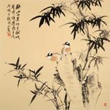 皇甫小喜 四尺斗方《竹石图》 河南著名花鸟画家
