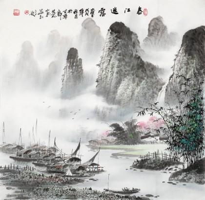 张慧仁 四尺斗方《春江迷雾》 广西山水画家协会常务理事