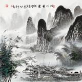 【已售】张慧仁 四尺斗方《清江迷雾》 广西山水画家协会常务理事
