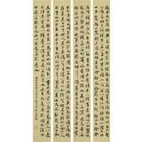 唐万全 四条屏《荀子劝学篇》 中书协会员