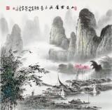 【已售】张慧仁 四尺斗方《山色空濛雨亦奇》 广西山水画家协会常务理事