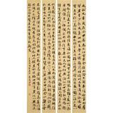 唐万全 四条屏《兰亭集序》 中书协会员