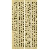 唐万全 四条屏《春江花月夜》 中书协会员