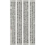 【已售】唐万全 四条屏《桃花源记》 中书协会员