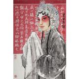 梁健 《兰亭雅韵》 当代百杰画家 中美协会员 代表作花旦题材