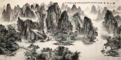 八尺国画山水《烟江帆影》