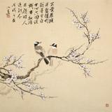 皇甫小喜 四尺斗方《傲骨迎春》 河南著名花鸟画家