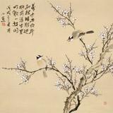 皇甫小喜 四尺斗方《春风第一香》 河南著名花鸟画家