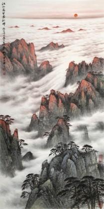 刘金河 四尺《江山万里尽朝晖》 中国美术家协会会员