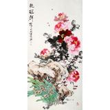 【已售】程勇亮 四尺《艳冠群芳》 河南省美协会员